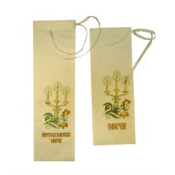Подарочный мешочек для свеч из льна (уп.1шт.)