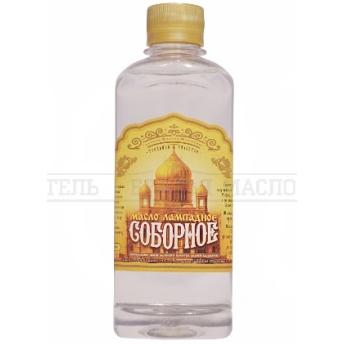 """Масло лампадное """"Соборное"""" бутылка 0,3л (50 бут. в коробке)"""