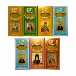 Свечи для домашней молитвы (12 свечей в кор./50 кор. в уп.)
