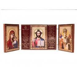 Икона-складень тройная с молитвой