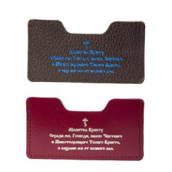 Обложка для социальных, транспортных, кредитных карт 65х95 мм, кожа 7142