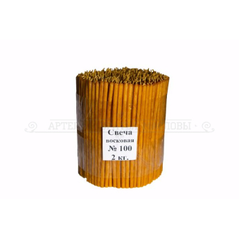 Свечи полувосковые станочные № 100 (2 кг)
