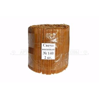 Свечи полувосковые станочные № 140 (2 кг)