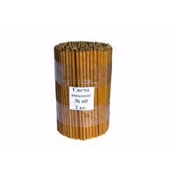 Свечи полувосковые станочные № 60 (2 кг)