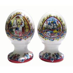 Яйцо фарфоровое ХВ малое (уп.10шт.)