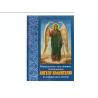 Размышления об Ангеле-Хранителе на каждый день (уп.50 шт.)
