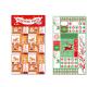 Подарочные пакеты №4 НГ (12*21см) (уп.2шт.)