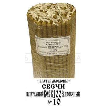 Свечи восковые (100% пасечный) № 10 (2 кг)