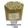 Свечи восковые (100% пасечный) № 100 (2 кг)