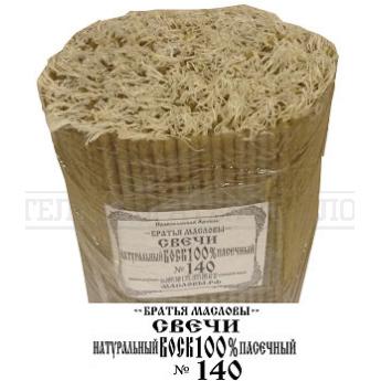 Свечи восковые (100% пасечный) № 140 (2 кг)