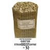 Свечи восковые (100% пасечный) № 30 (2 кг)