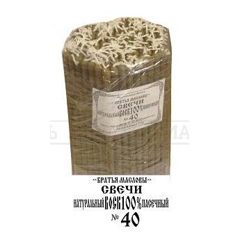 Свечи восковые (100% пасечный) № 40 (2 кг)