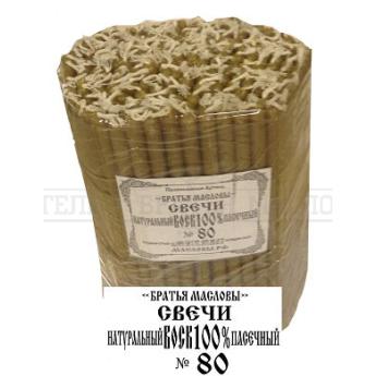 Свечи восковые (100% пасечный) № 80 (2 кг)