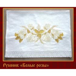 """Рушник """"Белые розы"""" (лён)"""