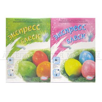 """Набор для декор.яиц """"Экспресс блеск"""" в ассорт. (красители пищевые на салфетках, перчатки, подставки)"""