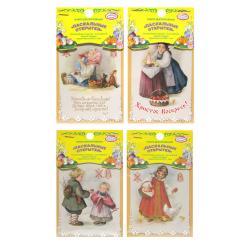 Набор пасхальных открыток с термоэтикетками