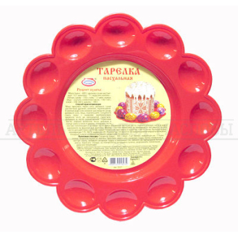 Тарелка Пасхальная пластиковая (d280мм)