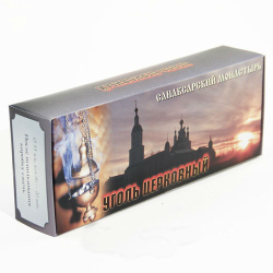 Уголь Санаксарский, 55мм (20табл./уп.; 24уп./кор.)