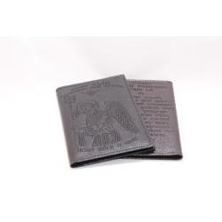 Обложка для В/У с тиснением Ангел-Хранитель и молитвой,9111Ан(эко-кожа)