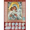 Православный настенный календарь 2018 г. (А2)