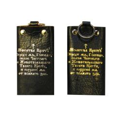 Ключница с кольцом с тиснением и молитвой,5521