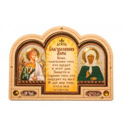 Икона Благословение дома Арка с ладаном и стразами (12,5*9см.)