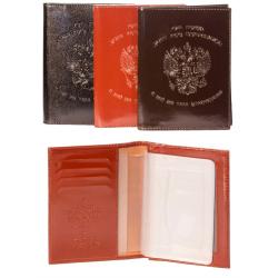 Обложка для В/У с паспортом, тиснение герба РФ, молитвы Пс.90, 5504 Гр (кожа)