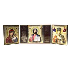Икона-складень тройная с молитвой большая (20*12см)