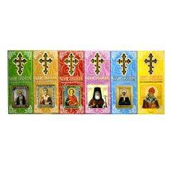 Свечи для домашней молитвы №80 (12 свечей в кор./42 кор. в уп.)