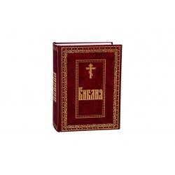 Библия подарочная  с гравюрами Г. Доре и приложениями (уп.3шт.)