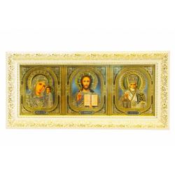 Икона тройная в багете (33*15см)