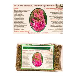 Иван-Чай фермент.в пакетах,100гр.(уп.1шт.)