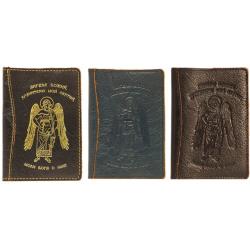 Обложка для паспорта с тиснением Ангела-Хранителя и молитвы Псалом 90, 5506 Ан