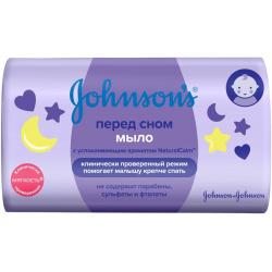 Мыло детское Johnson перед сном,100гр.(уп.6шт.)