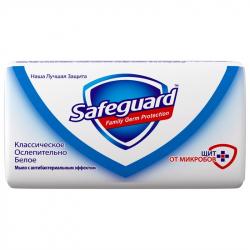 Мыло Safeguard классическое белое Антибактериальное,100 г(уп.1шт.)