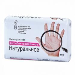 Мыло туалетное НК НАТУРАЛЬНОЕ Антибактериальное,90 гр.(уп.72шт.)