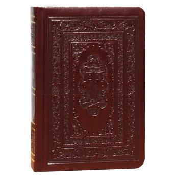 Святое Евангелие на русском языке, кожаный переплет (уп.1шт.)
