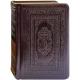 Святое Евангелие на русском языке малое, кожаный переплет (уп.1шт.)