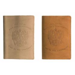 Паспорт с тиснением Герб России и молитвой ПС90, 7108 Гр(кожа)