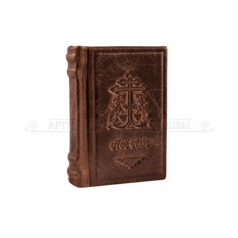 Святое Евангелие (малый формат на ЦСЛ) в кожанном переплете (уп.1шт.)