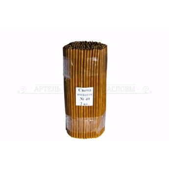 Свечи полувосковые станочные № 40 (2 кг)