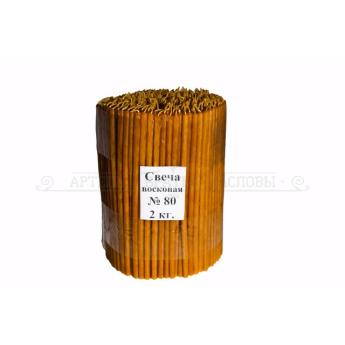 Свечи полувосковые станочные № 80 (2 кг)