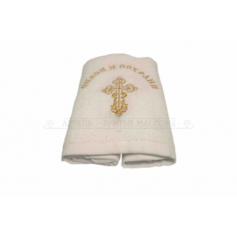 """Полотенце крестильное белое с вышивкой """"Спаси и сохрани"""", 70Х140см (100% хлопок)"""