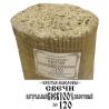 Свечи восковые (100% пасечный) № 120 (2 кг)