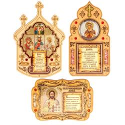 """Икона Благословение дома """"Иерусалим"""" с ладаном (уп.5шт.)"""