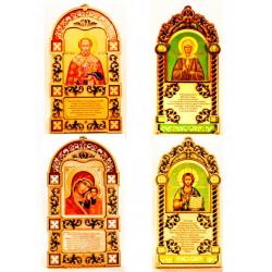 Икона с молитвой на подставке (уп.10шт.)