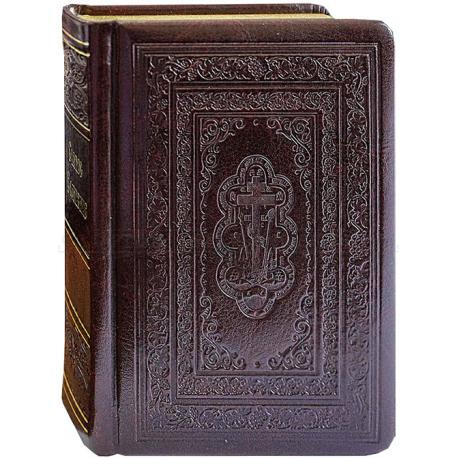 купить библию оптом